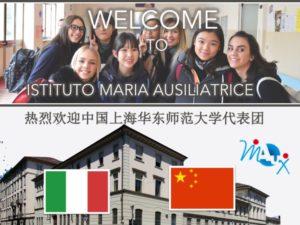 Visita della delegazione della East China Normal University alla nostra scuola