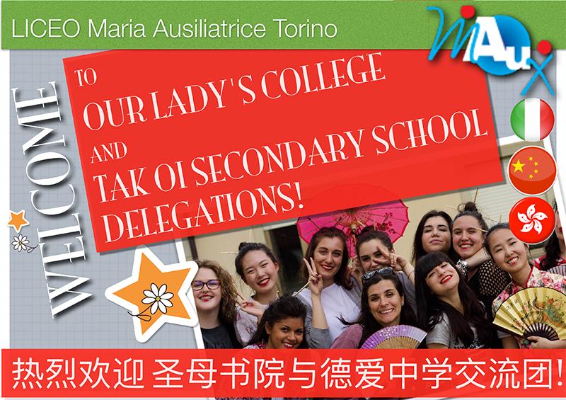 Volerei da Don Bosco fino a Torino, passando da Milano arrivando da Hong Kong…