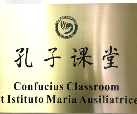 Siamo Aula Confucio!
